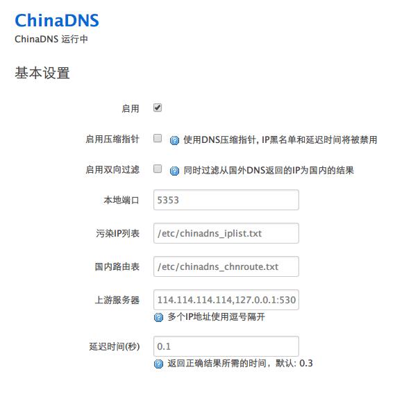 ChinaDNS