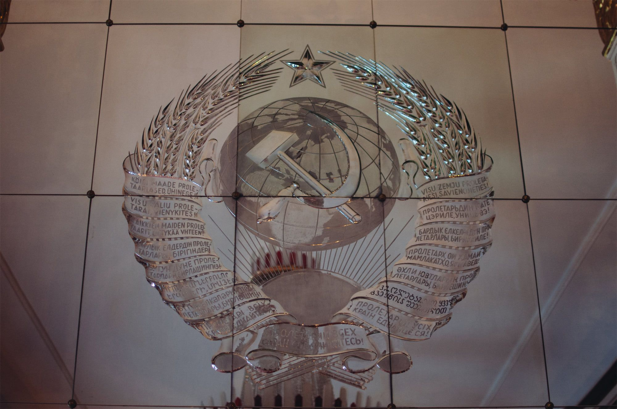 Russian Embassy Hammer Sickle