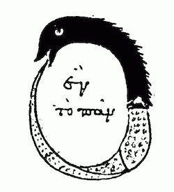 """Early alchemical ouroboros illustration with the words ἓν τὸ πᾶν (""""The All is One"""") from the work of Cleopatra the Alchemist in MS Marciana gr. Z. 299. (10th Century)"""