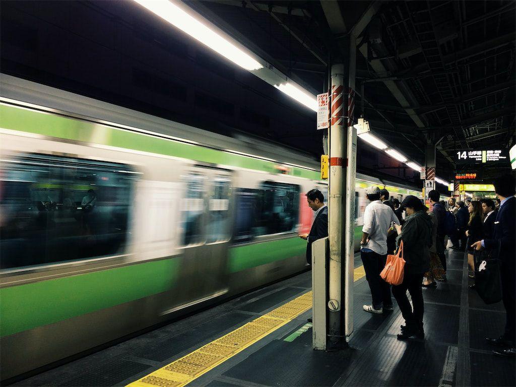 Tokyo trains