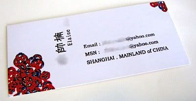 Japanese personal cards