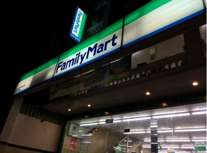Family Mart in Vietnam