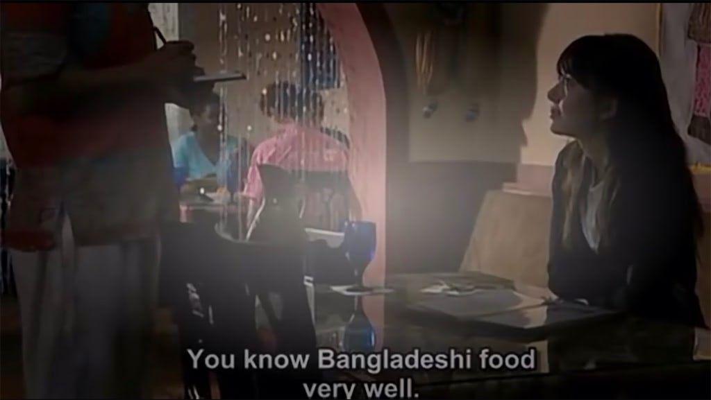 Bandhobi