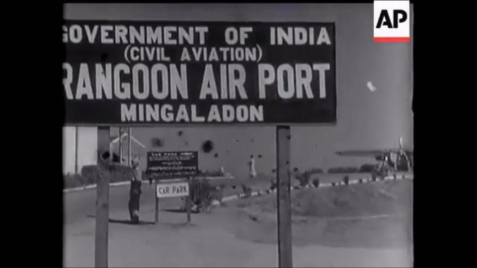 Rangoon Aerodrome