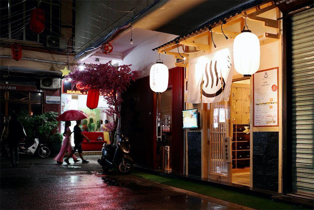 Japan Town
