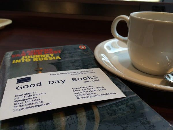 Good Day Books, Tokyo