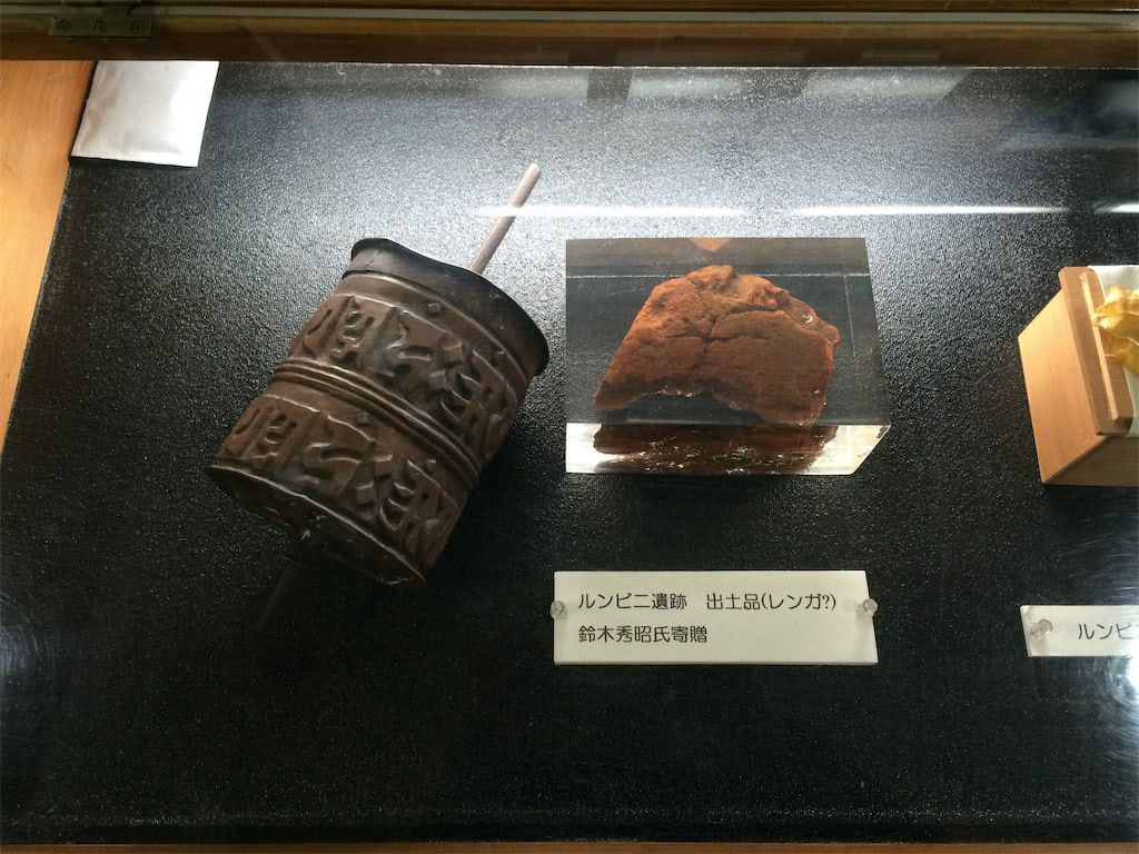 Meguro Fudo Takisenji Temple