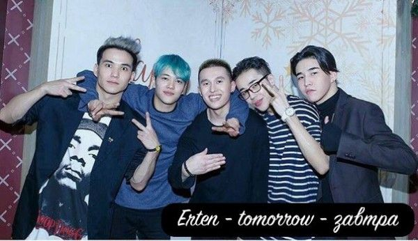 "Portrait of Ninety One with caption of the word ""tomorrow"" in Kazakh, Russian, and English"
