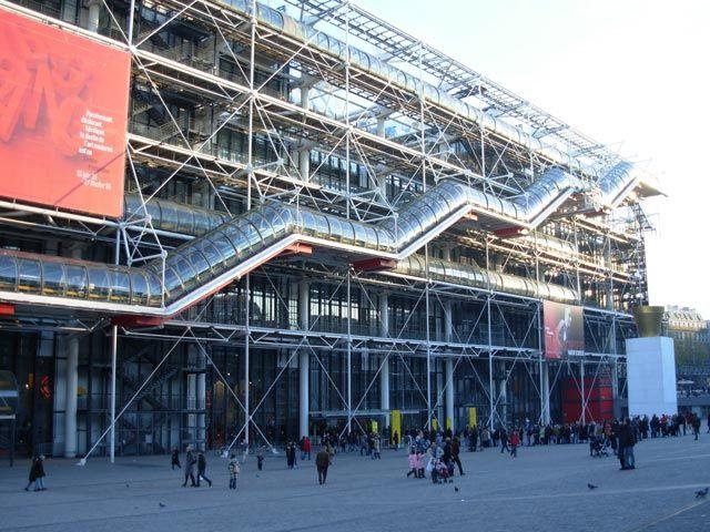 Pouh-pouh-Pompidou-whah !